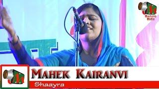 Mahek Kairanvi, Kurum Akola Mushaira, HAZRAT BABA GORE SHAHID URS, 15/02/2017, Mushaira Media