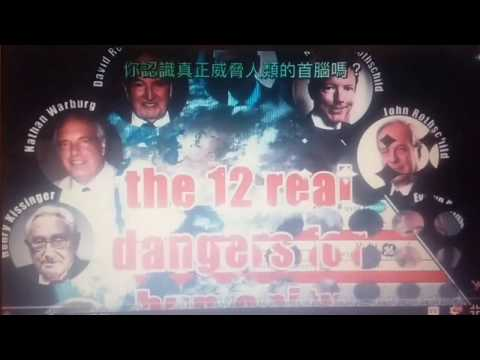 FEMA ADMINISTRATOR BRITAIN EMPIRE EXPOSED MUST SEE THIS YOU