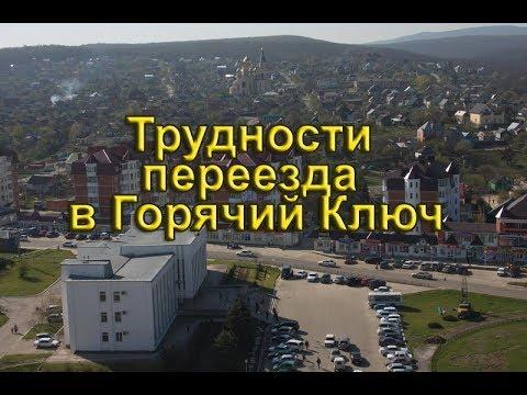 Галина переезд 3