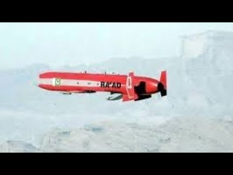 Download Raad (Hatf 8) Missile 🚀 Air Launched Cruise Missile (ALCM) made by Pakistan