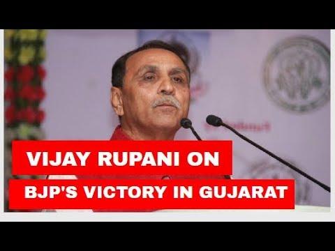 Lok Sabha Elections Result 2019: Vijay Rupani, CM, Gujarat On BJP's Victory In Gujarat