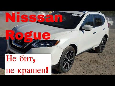Nissan Rogue перевертыш? Ты что? не бита, не крашена! Красива! [Кот#19]
