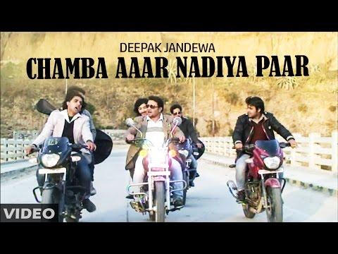 Chamba Aaar Nadiya Paar Himachali Song   Natti Dhoom I Deepak Jandewa I SMS NIRSU