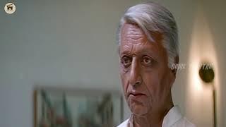 Bharateeyudu Telugu Full Length Movie HD | Kamal Haasan,Manisha Koirala | భారతీయుడు |  HOME THEATRE