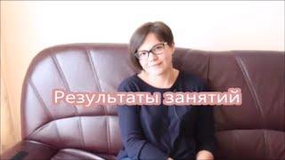 12. Результаты занятий:  логопед-дефектолог Юлия Сергеевна