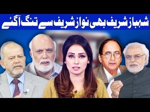 Think Tank With Syeda Ayesha Naaz - 18 May 2018 - Dunya News