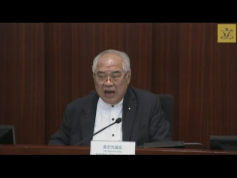 Subcomm to Follow Up Issues Relating to 3-runway System at the HK Int'l Airport (2016/12/05)