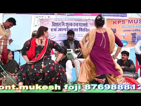 Download Moto   haryanvi stage hot dance 2020  2 girl dance   #haryanvi #haryanvidance #stagedance #bollywood