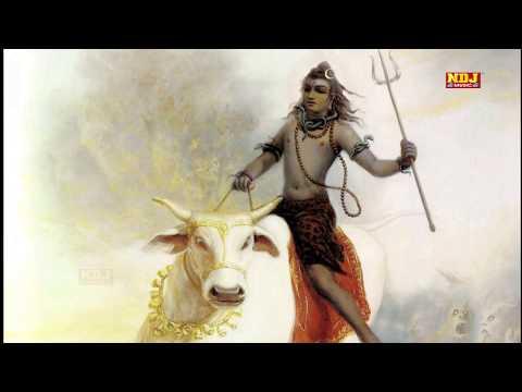 New Bam lahri Remix | Subhash Sharma | सामण का मेला | New Bhole DJ Song 2017 | शिव भजन | NDJ Music