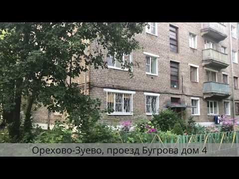 2-комнатная квартира, Орехово-Зуево