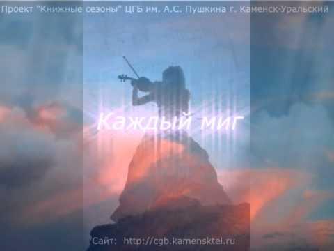 Алые паруса скачать книгу Александра Степановича Грина