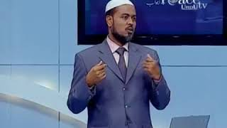 PEACE TV(URDU)— AAO QURAN SAMJHEIN (22(2) 51).mp4