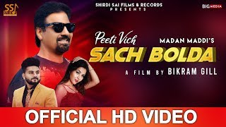 Sach Bolda Madan Maddi Free MP3 Song Download 320 Kbps