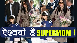 Aishwarya Rai Bachchan does this For Aaradhya before going for Fanney Khan Shoot | FilmiBeat