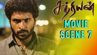 Sathriyan - Movie Scene 7 | Vikram Prabhu | Manjima Mohan | Yuvan Shankar Raja