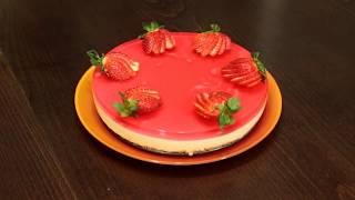 Клубничный торт суфле. Домашний рецепт без выпечки