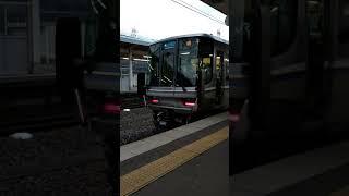 敦賀駅 発車メロディと223系新快速
