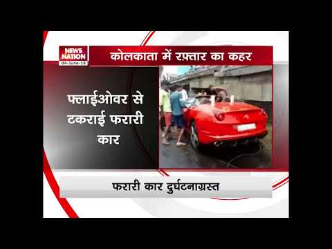 Kolkata: Ferrari crashes into flyover, one...