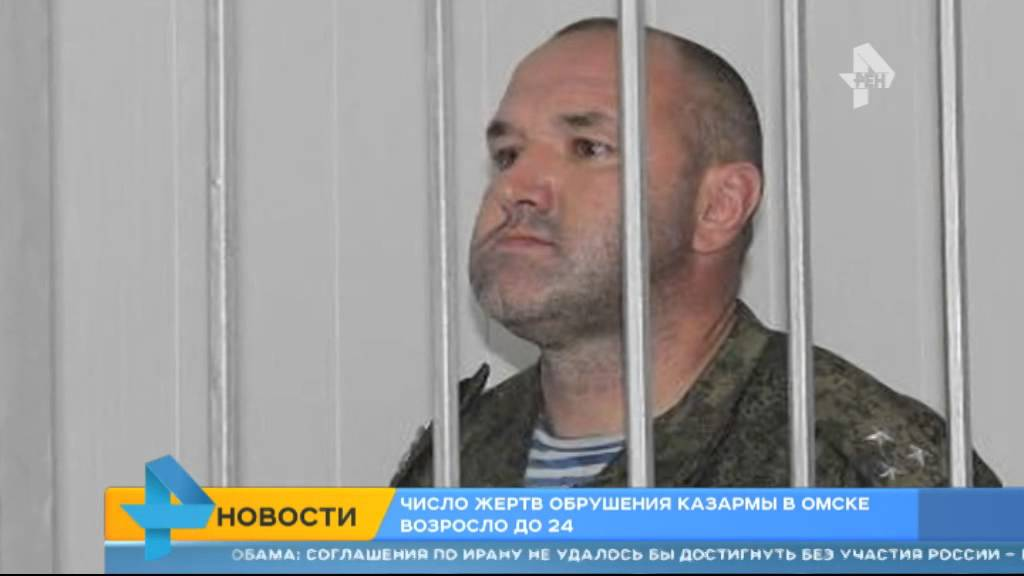 Новости посёлка вершино-дарасунский