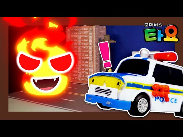 Fire, there's a monster fire!! Help! l Tayo Monster Police l Tayo the Little Bus