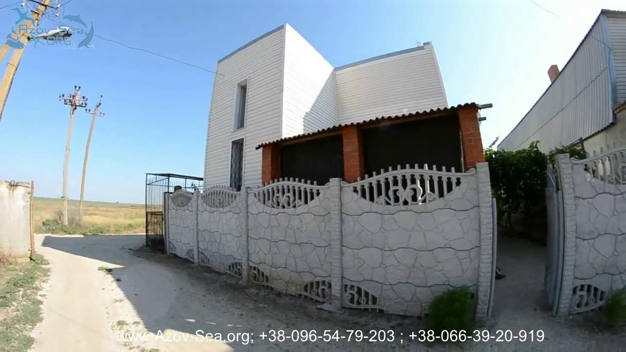 Объявление агентств недвижимости и застройщиков о продаже жилой недвижимости на азовском море.
