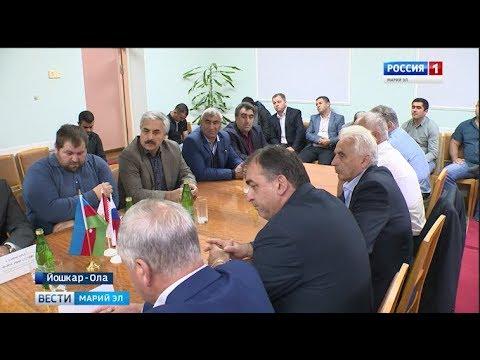 В Марий Эл появилась региональная национально-культурная автономия азербайджанцев