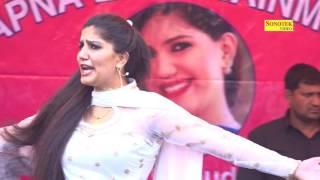 सपना चक्कर बाज छोरी | हरियाणा के लोग सपना के प्यार में हुए पागल | Sapna Dance 2017