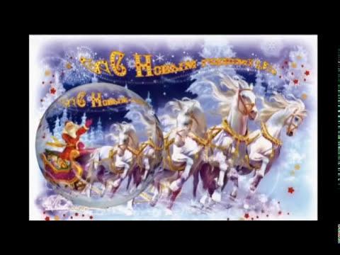 Весёлое и красивое поздравление с Новым годом 2019! Happy New Year 2019 ! - Простые вкусные домашние видео рецепты блюд