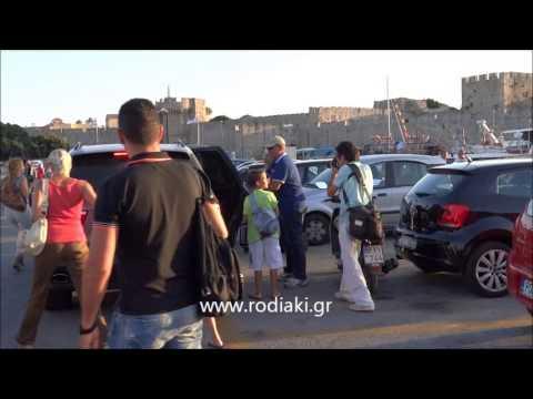 0ad34664eed Ρόδος: Συνεχίζει τις διακοπές του ο Κώστας Καραμανλής - Βίντεο και ...