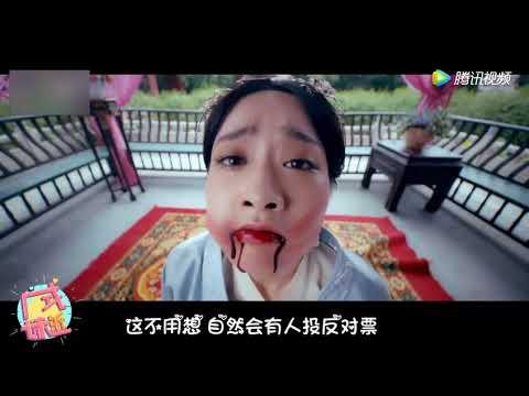《拜见宫主大人》孙雪宁变身女汉子,与关智斌联手称霸游戏 腾讯视频