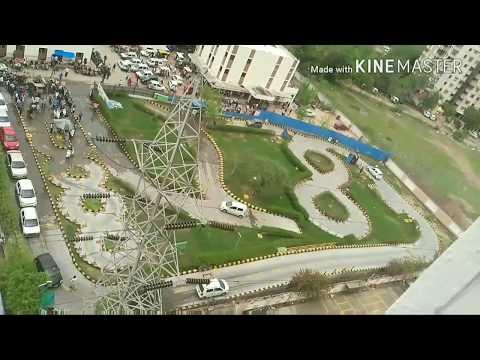 RTO AHMEDABAD -  Driving track