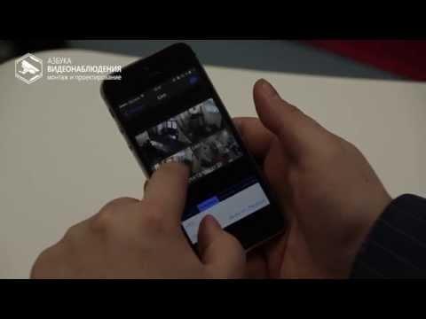 Связь Проект - системы видеонаблюдения и пожаротушения