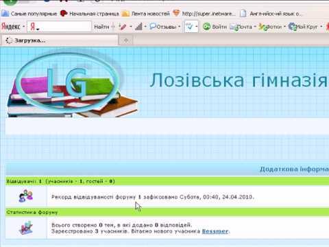 GYMNASIA.UCOZ.NET(tutor).avi