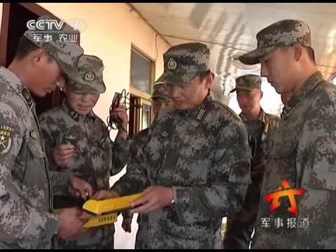 【CCTV-7 军事报道】 2011-10-12 China Defense News Daily