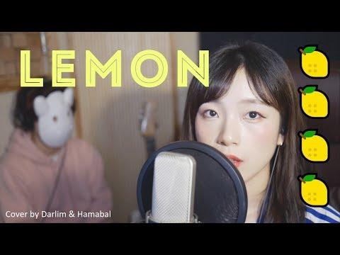 「Lemon」 米津玄師│Cover By Darlim&Hamabal