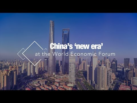 Live: China's 'new era' at the World Economic Forum新时代的中国