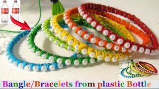 How to Make Bangles / Bracelets from plastic Bottles | Recycling of plastic bottle at home -diy