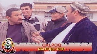 Qalpoq - Qalpoqli qor | Калпок - Калпокли кор (hajviy ko'rsatuv)