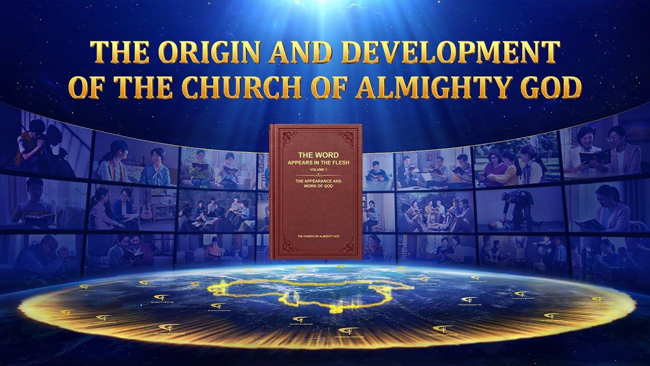 De oorsprong en ontwikkeling van De Kerk van Almachtige God