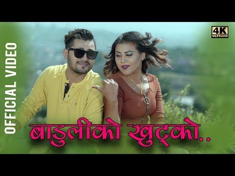 BADULIKO KHUTKO New Lok Pop Dj Song 2075 By Sanjay Bc Maya Bcft.Chakra Bam/Tika Jaisi/Mithun