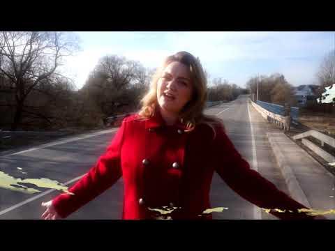 Смотреть клип Наталья Онегина - Город