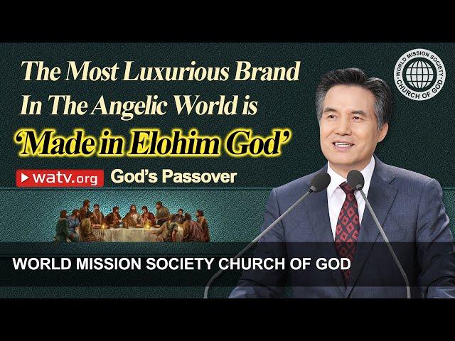 God's Passover 【 Ahnsahnghong, World Mission Society Church of God 】