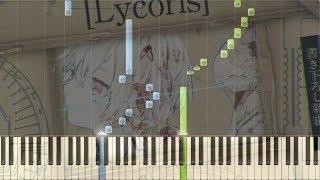 アンド - Lycoris