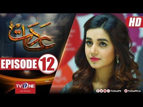 Aadat | Episode 12 | TV One Drama | 27 February  2018