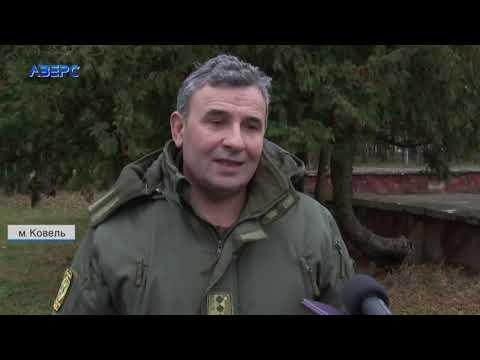 ТРК Аверс: Волинський військовий ліцей може стати найкращим в Україні
