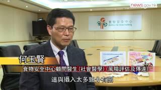 減鹽減糖 健康為上 (19.7.2015)