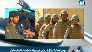العقيد طيار آل محسن للإخبارية: شرف لنا خدمة الوطن.. وطائرات الأباتشي جاهزة للتعامل مع أي طارئ