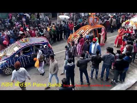 PATNA SAHIB Nagar Kirtan  lighting  350 Prakash Praw GURU GOBIND SINGH JI