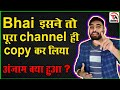 prakash dholne - YouTube