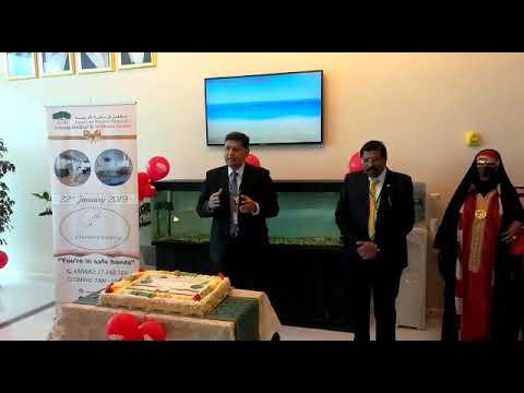American Mission Hospital Amwaj 5th Anniversary